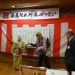 片江校区新春の集い