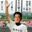 金足農高!甲子園100周年決勝戦!