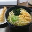 定期観測「こがね製麺所/倉敷天城店」