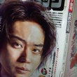 ビッグコミック 増刊 12月17日号