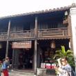 2017年 ベトナム旅行<4> ホイアン旧市街散策と夜ご飯