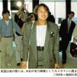 日本一運のいい女ー新皇后の肖像 5