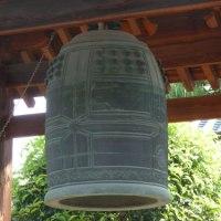 大光寺の鐘