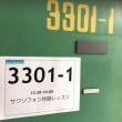 桜美林大open campus
