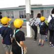 小学部第3学年 校外学習