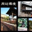 ■地下鉄箱崎宮前駅まで徒歩約2分! ■2階フルリノベ1K ■PRIERE HAKOZAKI 203号