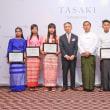 宝石TASAKIが、ミャンマーで奨学金制度創設。