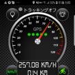 新幹線の速度を計ってみた