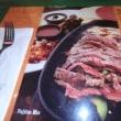 スバンジャヤで1回で好きになってしまうメキシカンレストラン再発見の巻(上)