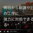 安倍総理が8月10日から反日韓国人全員を追い出せる条約を結ぶww これには国民も大歓喜ww 「これで日本が守られるぞ!!」