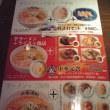 味の時計台 泉八乙女店(2)