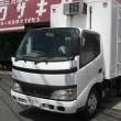 トヨタ トヨエース4.6 高床 ディーゼル 中温冷蔵冷凍車 (ホワイト)