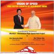 インドの高速鉄道公社、日本語の研修プログラムを導入!