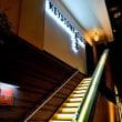 幕開けは熱い夜に。@六本木キーストンクラブ東京