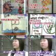 ◆◆ 韓国人記者「韓国の反日デモは、一般の日本人に帰れ、殺せと言わない」=息を吐くように嘘をつく朝鮮人