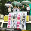 終戦記念日の街頭演説会