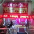 上海城市新聞 Vol.28 『春秋航空直行便で行く武漢・信陽7日間』 (その11)