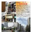 散策 「東京中心部南 343」 田町駅界隈