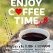 ENJOY COFFEE TIME in 岡崎