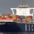 釜山に向かうMSCのメガコンテナ船が、中国のエンジニアリング船に衝突