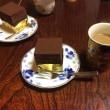 膳所「ヤマダヤ」石畳のケーキ