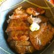 那須ラーメン・ステーキ丼 やま吉 那須本店@栃木県那須町
