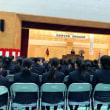 筑波東中学校の閉校式に出席しました。