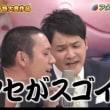 ライブ「松山千春  愛が全て」