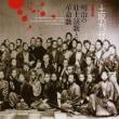 【1月21日(日)18:00 渋谷EdgeEndにて開催】盤魔殿 Disque Daemonium 圓盤を廻す會 vol.9