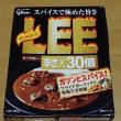 LEE30倍カレーを食べる