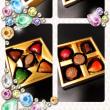 気になるチョコレートたち*ピエール・ルドン・グマイナー・ジャン=ミッシェル・モルトローにボルディエ社のバター?!チョコレートに踊らされて。*美バレエ・エクササイズ