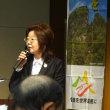 「佐渡は世界の宝島」首都圏イベントが開催されました。