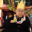 【深谷】祝!101歳