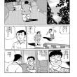 明日天気にな~れ(94)