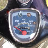 私のカブ70 もうすぐ9万キロ