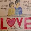 舞台24 「LOVE 3」 シンクロ少女@下北沢オフオフ