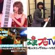今日(12/12)は22時より「なまプロTV」ゲスト:ERIKAさん!/今日は僕も弾き語りする!