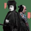 国立劇場・・・歌舞伎・仁左衛門の「霊験亀山鉾」