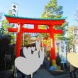 早稲田~あらかわ遊園