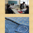 「求職者向け」伝統工芸技術習得セミナー