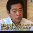 愛媛・中村知事 / 「福島と同じことが起こる事は無いとはっきり申し上げておきたい」