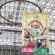 金沢で長い名前の音楽祭が・