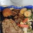 沖縄マーサン弁当