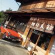 隠れ河原のかりん糖 阪口商店 山風季(やまぶき)