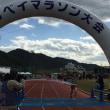 広島ベイマラソン フルマラソンの部 2時間40分41秒