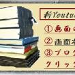 ひろし爺1840の広島:花鳥風月~秋の花壇~菊・キク・きく・のMovieShowにご招待!