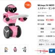 6%off-WLtoys F4 WIFI 2MP カメラ インテリジェント ダンシング ジェスチャー センサー 制御 RC ロボット