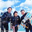 沖縄ダイビングCOOLニュース 2018年 3月21日