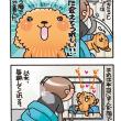 #327 朝 (1)