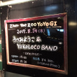2017.8.24 うつみようこ&YOKOLOCO BAND@ Zher the ZOO YOYOGI